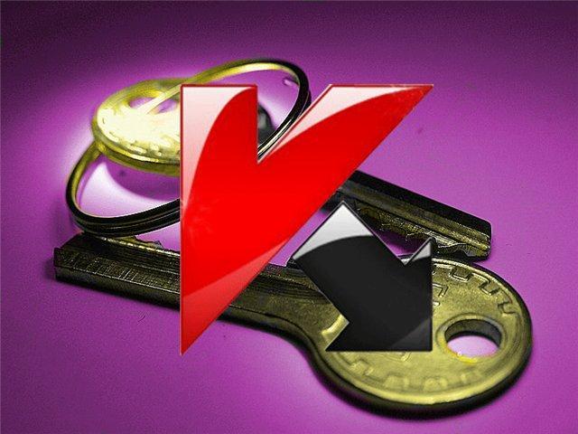 Скачать свежие ключи для kis 2012 торрент
