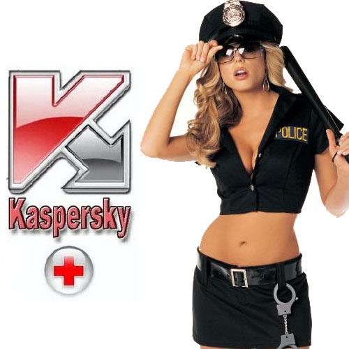 Бесплатные ключи для касперского, свежие ключи для касперского